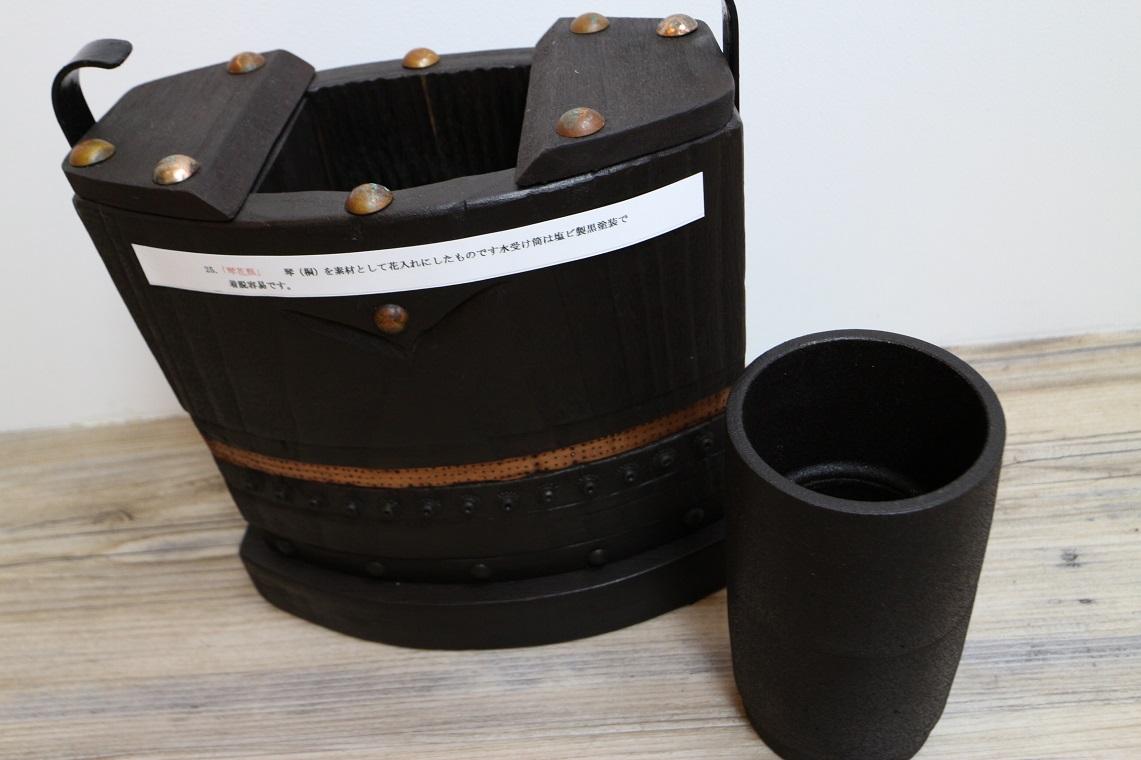 琴花瓶,(ST0025)